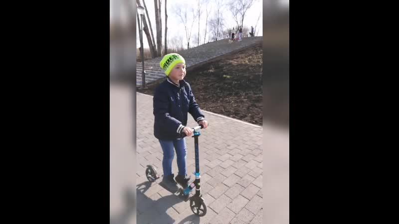 Парк Магнитогорск