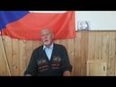 Generálmajor v.v. Blaško : Rozhovor 18.5.2019