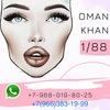 OPT-cosmetics