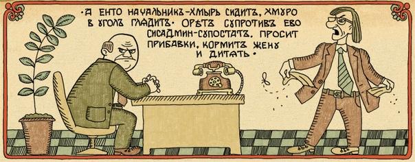 ГРАНИ БРАНИ
