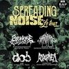 Spreading Noise Le Tour | 11 ИЮНЯ | БББ