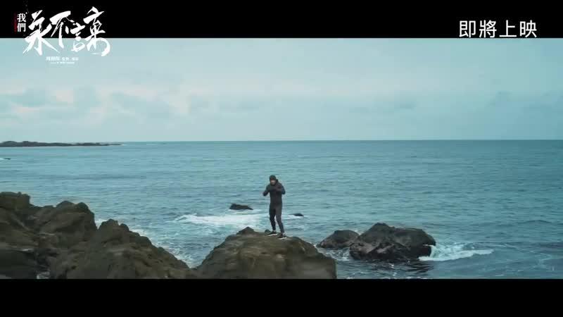 [trailer] Knockout (2019)