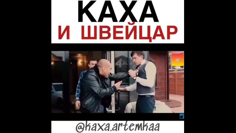 приколы-каха.-качай-видео-на-whatsaper.ru-топ-видео-для-ватсапа