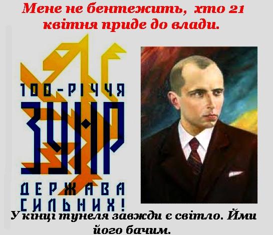"""СБУ не виявила порушень в опитуванні КМІС """"про незалежність Галичини"""", - Паніотто - Цензор.НЕТ 5646"""