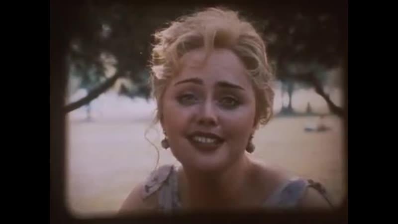 Vadas mom, Maggie Muldovan (Angeline Ball), singing Smile