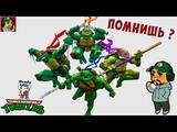 Teenage Mutant Ninja Turtles III The Manhattan Project - Ностальгическое прохождение