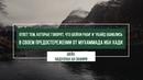 Шейх Абдуллах аз-Зафири - Ответ тем, которые говорят, что шейхи Раби' и 'Убайд ошиблись в своем предостережении от ибн Хади