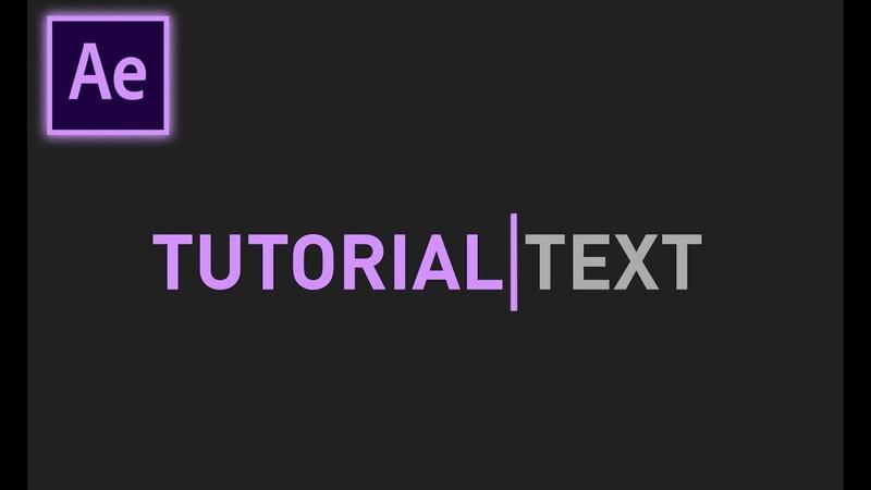 Красивый текст в After Effects | KEB