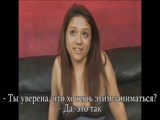 The trolling of wannabe pornstars 3 (русские субтитры)