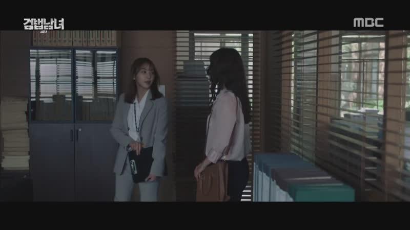 MBC 월화미니시리즈 검법남녀 시즌2 23 24회 화 2019 07 09 밤8시55분 MBC경남 뉴스데스크 진주