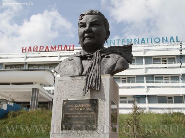 «Ты здесь посажена советскими»: Монголия в руках Филатовой. Умная и красивая Анастасия Филатова, став первой леди страны, развила кипучую деятельность. Монголы ее любили и ненавидели, уважали и