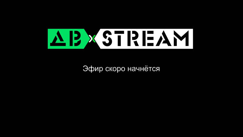 Дядя live stream on VK.com