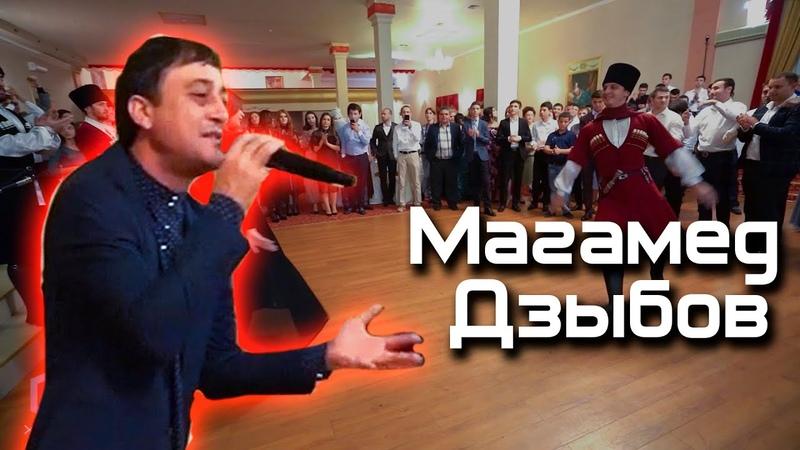 Магамет Дзыбов выступление на свадьбе/Адыгская(Черкесская) свадьба