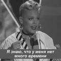 ann_voron video