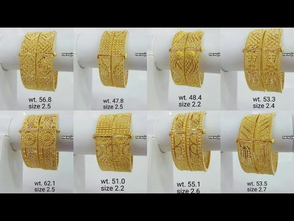 Latest Gold Bangles with weight