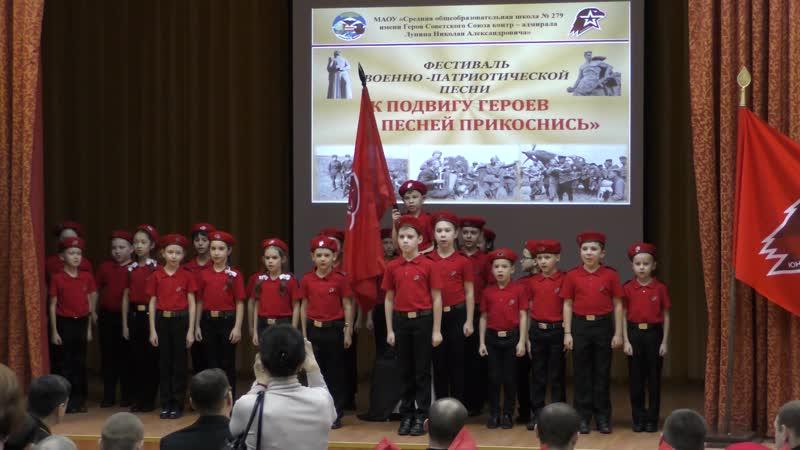 Фестиваль военно-патриотической песни 2а