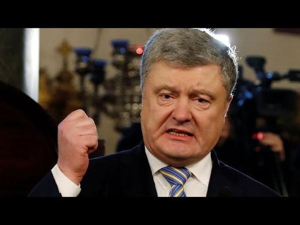 ЗАПРЕЩЕНОЕ ВИДЕО В УКРАИНЕ! Пороха послали в Сраку Пенсионеры Киева!
