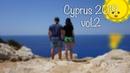 Cyprus - May 2019 - Багги, мыс, чужая туса