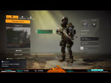 Tom Clancy's The Division 2 / Just 4 Fun