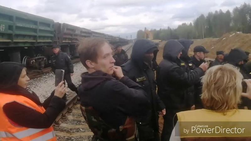 Евгений Козлов ЧОП против Шелупони Шиес зеркало России