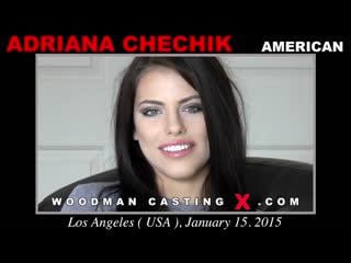 Adriana chechik (расширенная и дополненная версия)