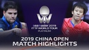 Lin Gaoyuan vs Dimitrij Ovtcharov | 2019 ITTF China Open Highlights (R16)