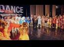 Империя танца - Я все могу! Я-человек (награждение)