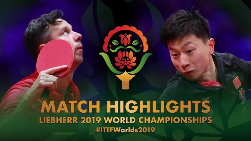Ma Long vs Vladimir Samsonov 2019 World Championships Highlights R32