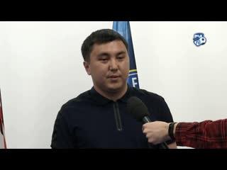 Бауыржан Сейсенбеков – о результатах жеребьевки