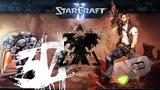 StarCraft II Wings of Liberty Ставки сделаны (Воздух) Серия 30