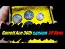 Garrett Ace 300i сделал XP Deus! DeusXP копUA ПОИСК_ЗОЛОТА_МОНЕТ_И_АРТЕФАКТОВ!