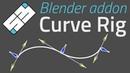 Curve rig - SB Blender addon
