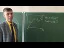 Геометрия Странная диагональ Задача найти сторону квадрата