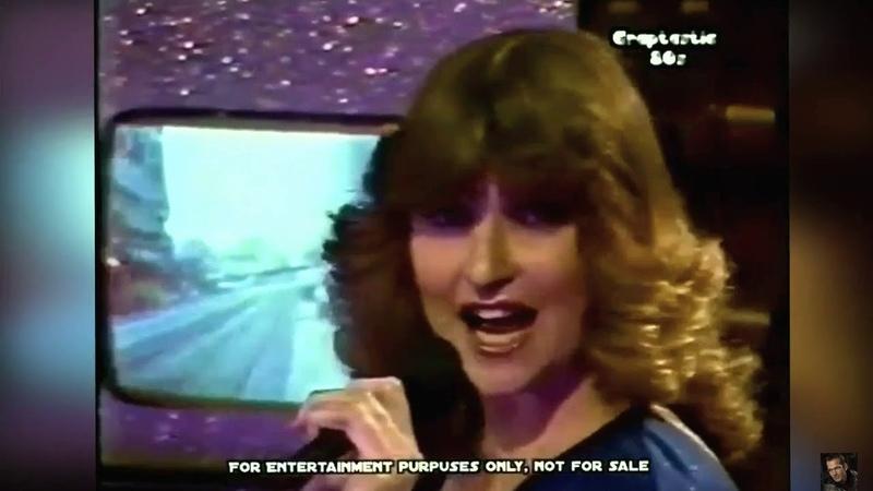 Ingrid kup Will Not Di e Nederland muziekland, 1981