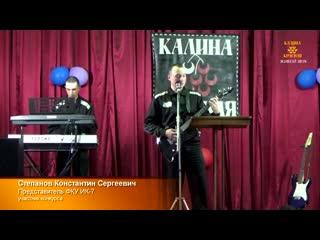 Второй этап отборочного тура ежегодного Всероссийского конкурса песни среди осужденных Калина Красная прошел в исправительной