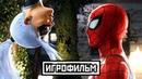 18 ✪ Marvels Spider-Man, ВСЕ DLC ИГРОФИЛЬМ Все Катсцены Минимум Геймплея PS4 PRO 1080p