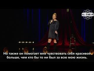 Amy Schumer / Эми Шумер: «мой муж — аутист» (2019) Субтитры