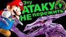 Игровые Теории: Почему Ридли самый опасный боец! | (ПЕРЕВОД) (RUS VO) (Super Smash Bros Ultimate)