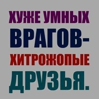 Юрий Никуллин