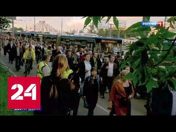В Москве вновь закрыт южный участок Сокольнической линии метро - Россия 24