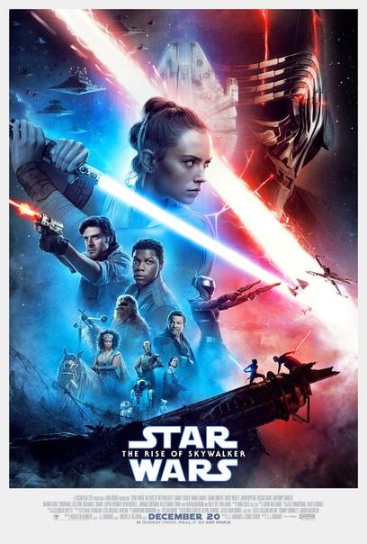 Последний полноценный трейлер космического блокбастера «Звездные войны: Скайуокер. Восход»