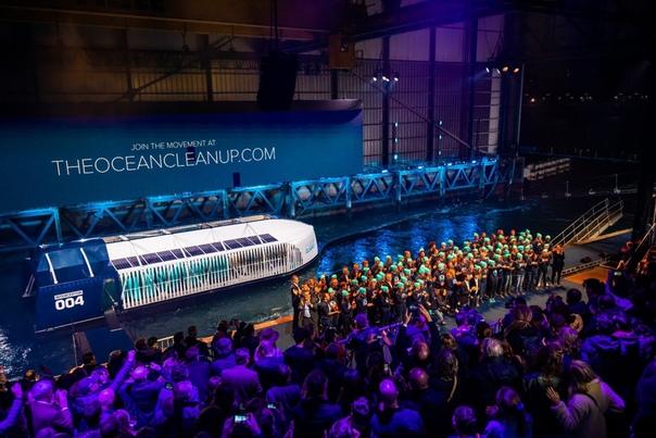 В Нидерландах придумали способ очистки водоемов от пластика
