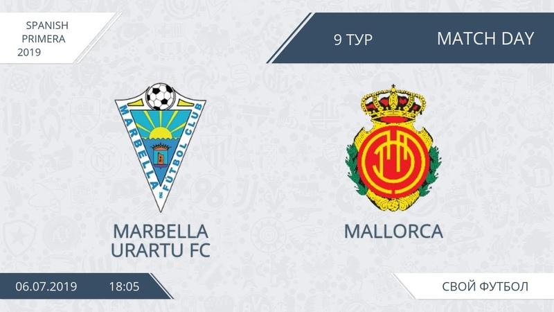Marbella Urartu FC 5 1 Mallorca 9 тур Испания
