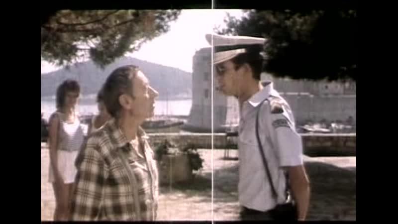 Hajde da se volimo (1987) - Yugoslavia