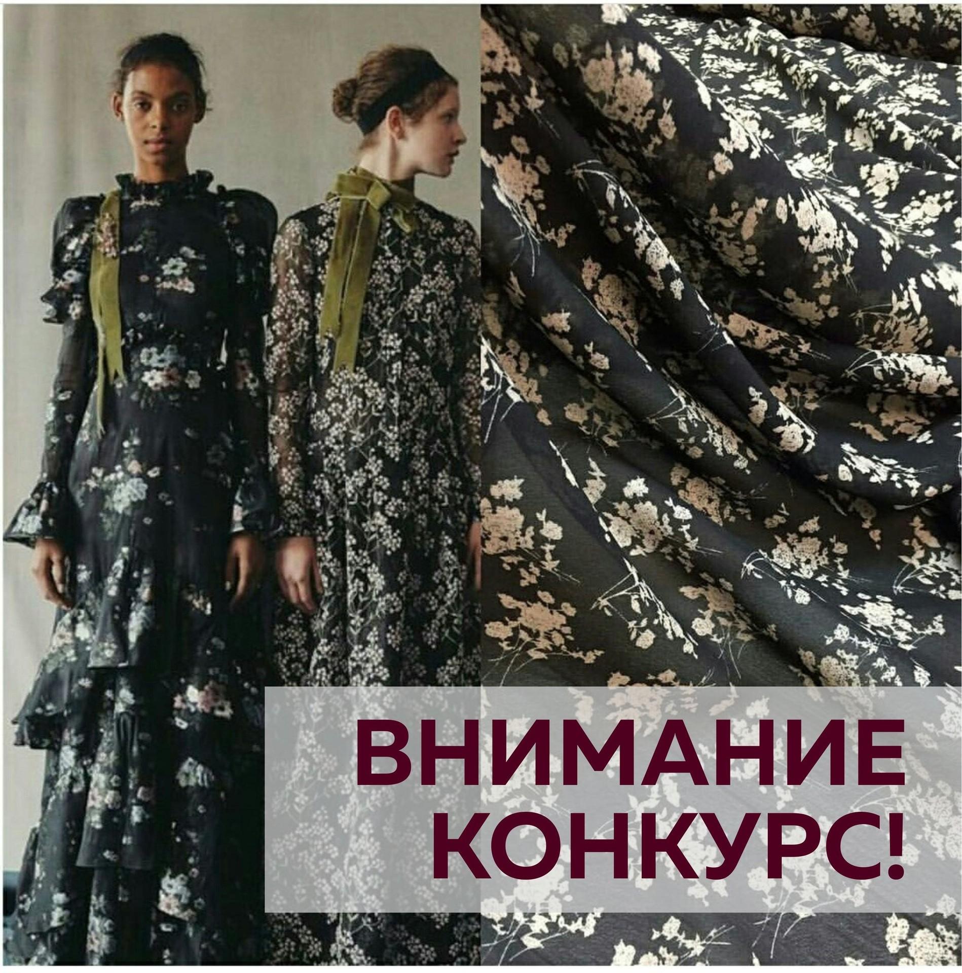 Лето - 1001 повод надеть красивое платье
