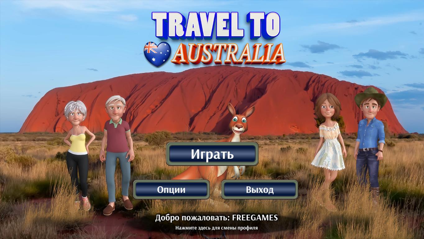 Путешествие в Австралию | Travel to Australia (Rus)