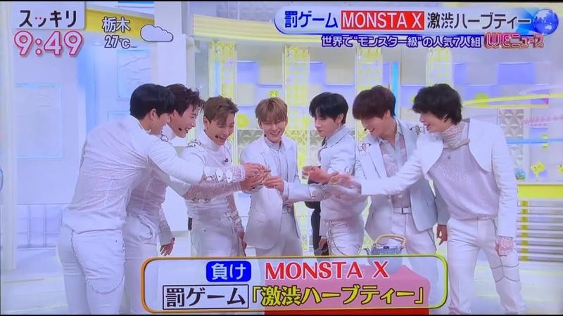 [YT][18.06.19] MONSTA X on tv show Sukkiri