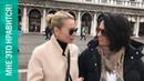 Про венецианский кофе фотографии фильмы сериалы и шопинг Мне это нравится 24 Юлия Высоцкая