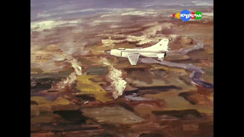 ОГРОМНОЕ НЕБО 1982 Мультфильм советский для детей смотреть онлайн