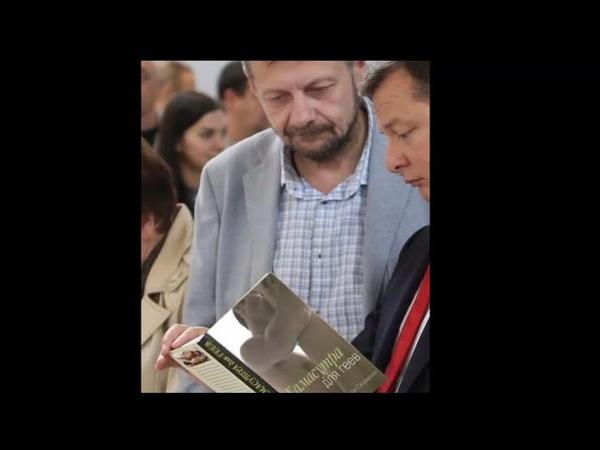 КОНЕЦ ЛЯШКО ушёл к другому В Украине ещё один президент